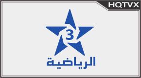 Watch Arryadia Morocco