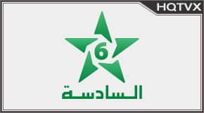 Assadissa Morocco tv online mobile totv