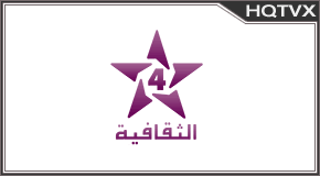 Athaqafia Live HD 1080p