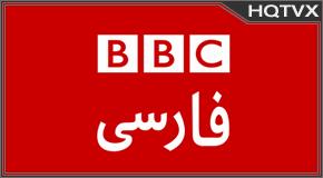 BBC Persian tv online mobile totv