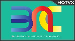 Bernama Indonesian tv online mobile totv