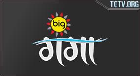 Big Ganga tv online mobile totv