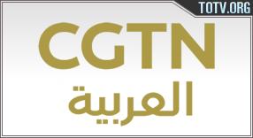 Watch CGTN Arabic