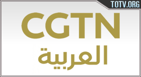 Watch CGTN Arabic