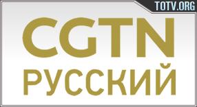 CGTN Russian tv online mobile totv