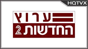 Channel 2 News ערוץ החדשות online