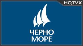 Cherno More tv online mobile totv