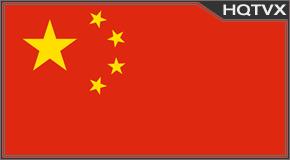 China tv online