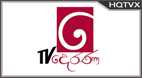 Watch TV Derana