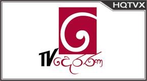 Watch TV Derana