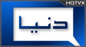 Dunya News Pakistan Live Stream mobile Totv HD