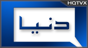 Watch Dunya News Pakistan