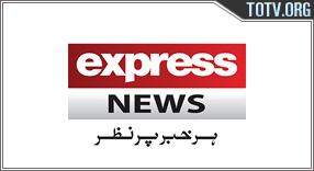 Express News tv online mobile totv