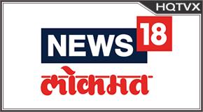 IBN Lokmat tv online mobile totv