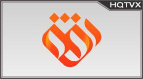 Irib Ofogh tv online mobile totv