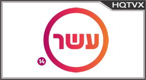 Israeli Ch 10 tv online mobile totv