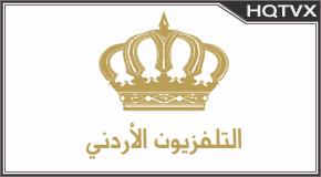 Al Ordoni Jordan tv online mobile totv