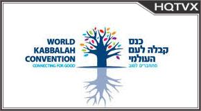 Kabbalah Laam ערוץ הקבלה tv online mobile totv