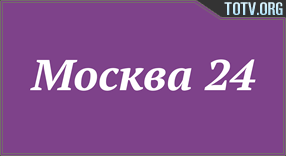 Watch Moscow 24 Москва 24