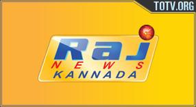 Watch News Kannada