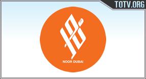 Watch Noor