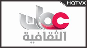 Oman Totv Live Stream HD 1080p