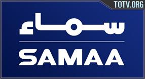 Watch SAMAA NEWS