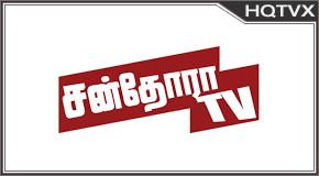 Santhora tv online mobile totv
