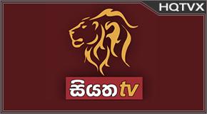 Siyatha Totv Live Stream HD 1080p