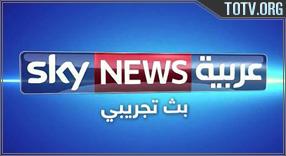 Sky News Arabic tv online mobile totv