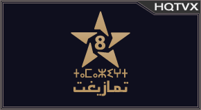 Watch Tamazight Morocco