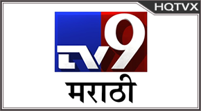 Watch TV 9