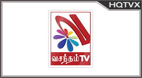 Watch Vasantham