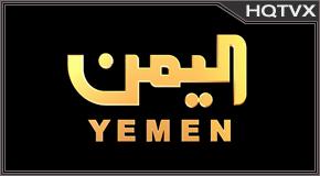 Yemen tv online mobile totv