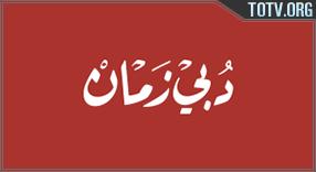 Zaman tv online mobile totv