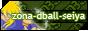 Zona-dball-seiya