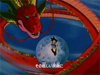 Goku se convierte en niño