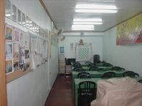Inside View of BKCC