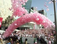 Pink Walkathon