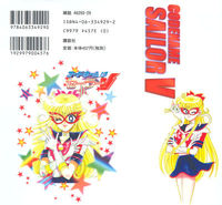 Code Name wa Sailor V TPB 01 back
