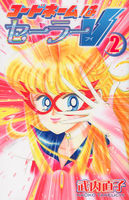 Code Name wa Sailor V TPB 02 front