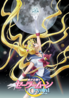 Sailor Moon Crystal # 01