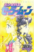 Bishoujo Senshi Sailor Moon - Band 11
