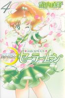 Bishoujo Senshi Sailor Moon - TPB 04