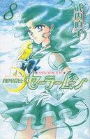 Bishoujo Senshi Sailor Moon - TPB 08