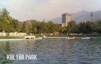 bursa kultur park