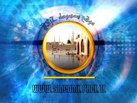 Islamic Wallpapers.3