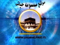 Islamic Wallpapers.4
