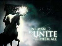 Imam Mahdi (as)